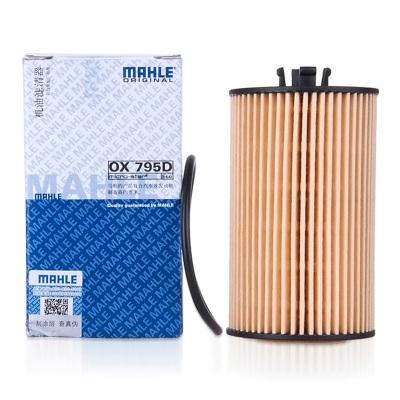 馬勒(MAHLE)機油濾清器OX795D英朗/新君威/昂科拉/愛唯歐/新景程/科魯茲/邁銳寶/賽飛利/雅特