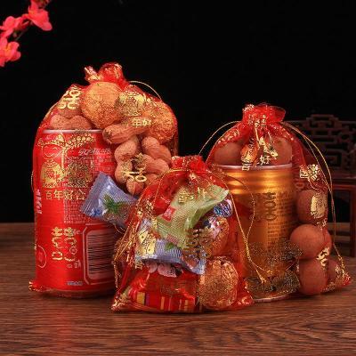 婚慶糖盒婚禮喜糖袋結婚用品大全開心孕創意喜糖袋紗袋回禮袋糖果盒子