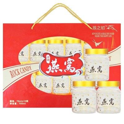 孩之初 燕窩即食 冰糖即食燕窩 孕婦老人小孩滋補燕窩禮盒 1盒(70mlX10瓶)