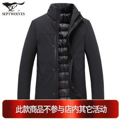 七匹狼男士羽絨服冬季新款中長款立領外套防風御寒冬衣服斷碼清倉