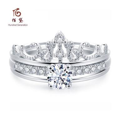 佰黛 S925銀皇冠戒指雙層二合一組合戒指韓國氣質人造鋯石手飾女抖音同款 一款三戴 自由組合 潮流時尚款 高級氣質感強