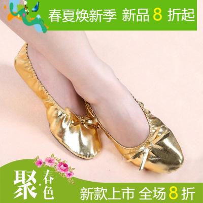 飞魅 儿童肚皮舞鞋子练功鞋练舞金色平底鞋芭蕾舞软底女童舞蹈鞋