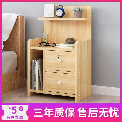 佳家林床头柜简易卧室收纳柜简约现代抽屉式床边柜经济型储物柜子