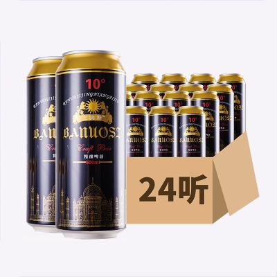芭諾斯啤酒 精釀小麥原漿黑啤酒 500mL*24聽 整箱裝 酒舍會