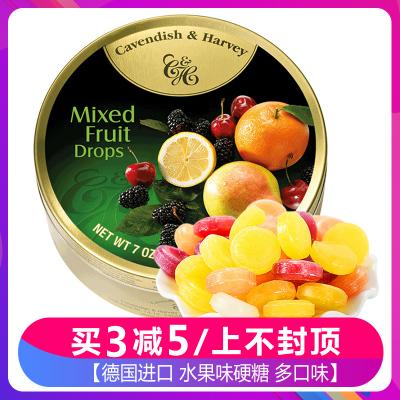 德国进口Cavendish&Harvey嘉云斯糖混合水果味水果味硬糖果零食糖喜糖铁盒装200g