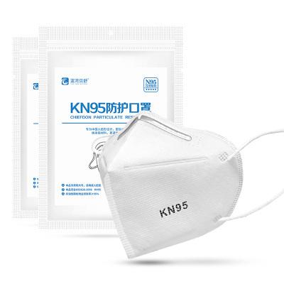 藍灣貝舒 KN95防護口罩 一次性立體折疊防塵PM2.5防霧霾白色無閥四層含熔噴 5片裝