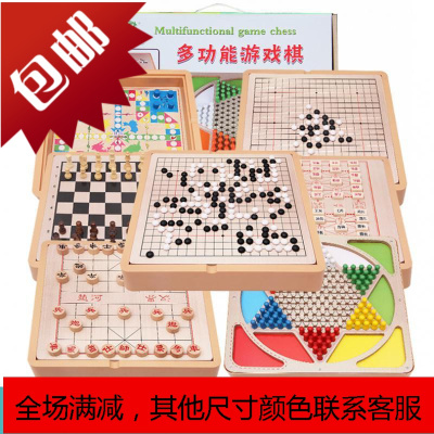 实木便携折叠象棋初儿童二合一黑白双人五子棋跳棋木制其和