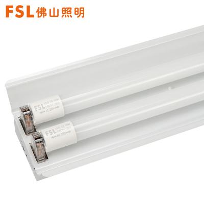 FSL佛山照明 T8單管雙管帶罩平蓋一體化鐵支架燈管1.2m高亮全套帶支架簡約現代超市流水線10W-10W以上