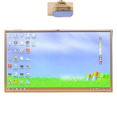 【套餐】NOMICO 90英寸触摸互动电子白板教学投影一体机B90-2F7G-1111-2112爱普生CB-696UI