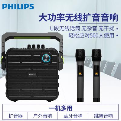 飛利浦SD60S 廣場舞音響 戶外音箱 便攜式手提充電 無線藍牙音響 小型播放器 K歌音響 雙無線話筒