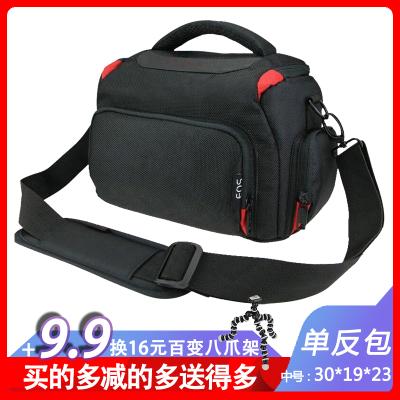 數碼單反相機包 佳能尼康索尼 200Dii 850D 800D 90D 80D A6500 A6400 一機一鏡單肩包