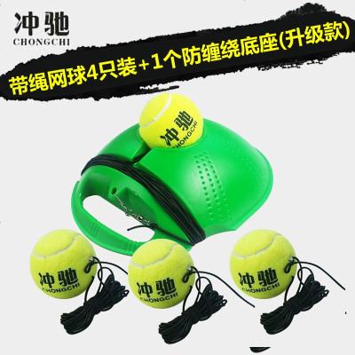 搭啵兔 一個人可以打的球人繩彈力網球帶線回彈套裝超耐打一人固定訓練器