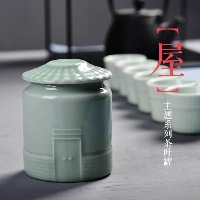 古笙記 大號茶葉罐陶瓷普洱茶密封罐茶倉茶盒茶具紫砂茶葉包裝盒訂制logo