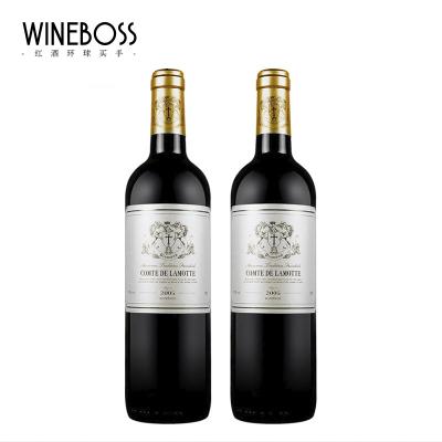 孟特罗斯 干红葡萄酒 法国原瓶进口红酒双支装 原瓶原装进口