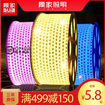 【顧家照明】LED燈帶 5730高亮度防水三色燈帶 智能遙控5050超亮LED光源燈帶七彩變色防水燈帶自然光0-39W