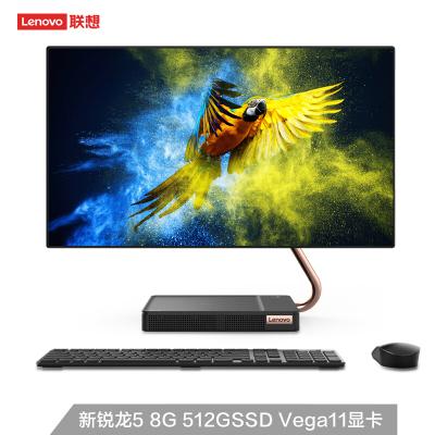 联想(Lenovo) AIO520X 23.8英寸 全面屏一体机 台式电脑(新锐龙 R5 3400GE 8G 512G SSD Vega 11显卡 无线充电底座 摄像头)
