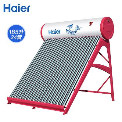 海尔(Haier)I3系列太阳能热水器家用一级能效 光电两用 自动上水 水箱防冻水位水温双显示电加热 24支管-185升