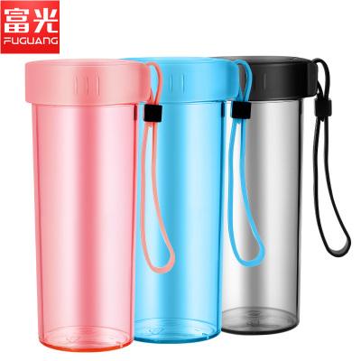 富光(FUGUANG) 太空杯WFS1013-380 380ml大容量随手杯创意塑料杯男女太空杯运动水杯便携茶杯带盖杯子