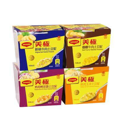 雀巢Maggi美極 土豆泥懶人食品方便速食代餐四種口味45克*4盒
