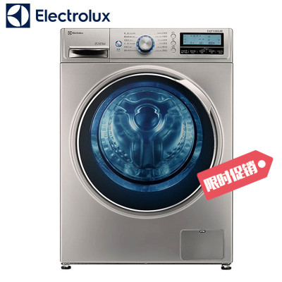 【99新】伊萊克斯/Electrolux EWF12803JB 8公斤智能變頻全自動家用一級節能滾筒洗衣機(鈦晶棕)