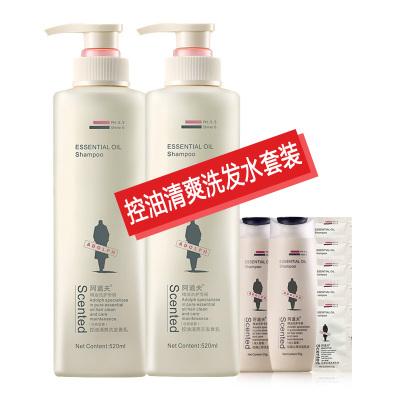 阿道夫(ADOLPH)控油清爽洗发水520*2瓶洗发液组合套装随机送55ml*2中样5袋包洗发水