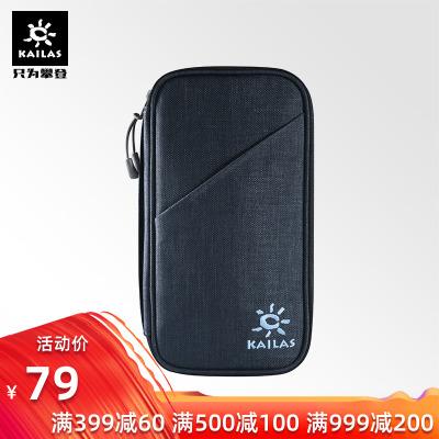 Kailas/凯乐石户外运动多功能旅行护照包包