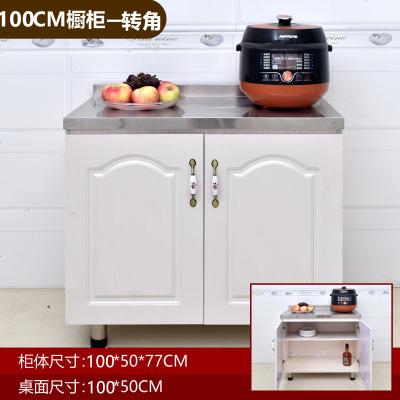 櫥柜簡易組裝經濟型家用租房用組合套裝廚房柜不銹鋼灶臺柜儲物柜 21米轉角款 雙