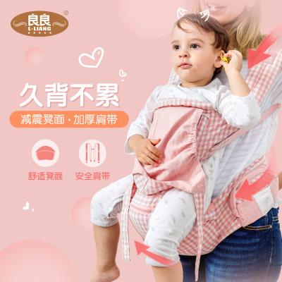 良良 婴儿背带宝宝多功能腰凳四季通用麻棉儿童坐凳前抱式抱娃