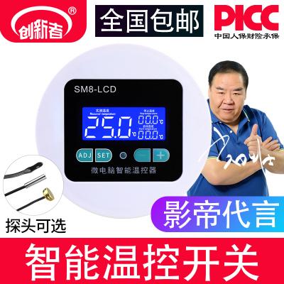 数显智能温控仪温度控制器单显示数字高精度液晶LCD圆形温度控制-液晶款2.2KW磁性头