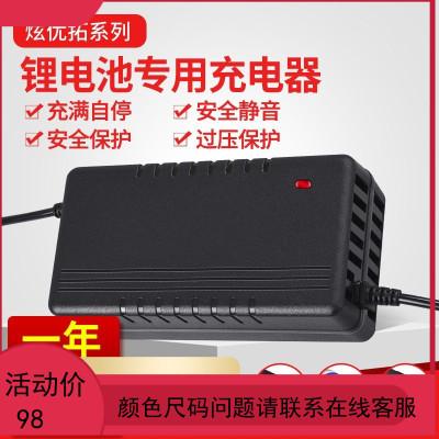 4串3.7V聚合物充电器16.8V2A16.8V5A50AH12V100AH16.8V锂电充电器