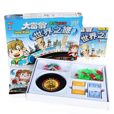 【大富翁】世界之旅 中國之旅游戲桌游 強手棋娛樂棋地產大亨