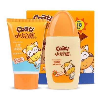 小浣熊兒童防曬霜物理保濕夏季隔離溫和防曬乳60g