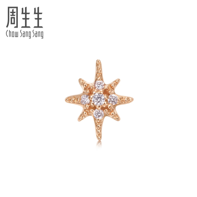 周生生(CHOW SANG SANG)18K紅色黃金Daily Luxe星光鉆石耳釘88692E