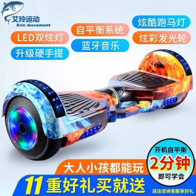 【廠家直營】新款智能平衡車雙輪兒童成人體感電動車小學生代步扭扭車便宜