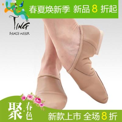 陈婷舞蹈教师鞋低跟爵士鞋女弹力面软底练功鞋黑色跳舞鞋成人