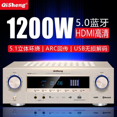 奇聲家用功放機大功率專業5.1藍牙KTV音響HDMI重低音卡拉ok數字hifi發燒高清家庭影院空放機