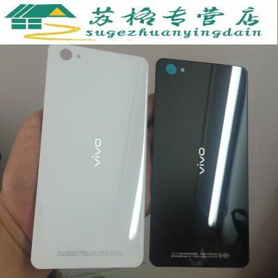 鸿之端/步步高VIVOX5PRO后盖x5proD电池盖X5PROV/L玻璃后盖手机后壳后屏
