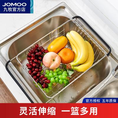 九牧304不銹鋼廚房水槽水池洗菜盆濾水架濾水籃可伸縮94040-6Z-1