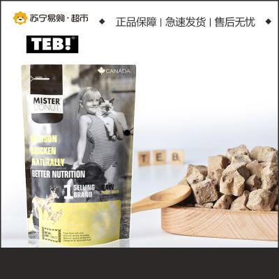 湯恩貝(TEB!)美仕加拿大进口F2鹿肉鸡肉鸡肝自然营养生骨肉冻干粮猫咪幼猫成猫零食狗零食非猫罐头200g 其他宠物零食