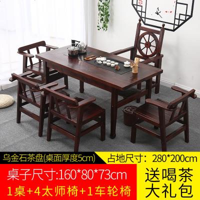 顧致功夫茶桌椅組合實木喝茶泡茶臺桌子家用茶幾茶座套裝中式簡約現代