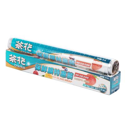 茶花保鮮膜PE組合切割器保鮮膜耐用不破保鮮膜