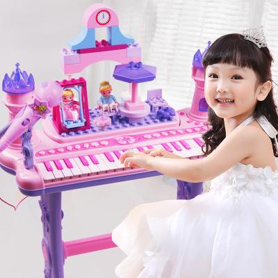 贝芬乐儿童积木电子琴带麦克风3女孩玩具6岁1初学者大号钢琴键