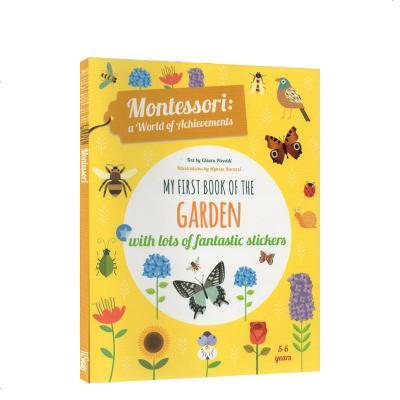 英文原版 Montessori My First Book of the Garden 蒙臺梭利教育繪本