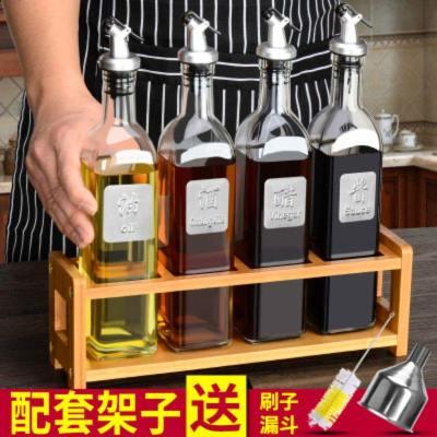 玻璃家用防漏油壶 调料瓶油罐 香油瓶 醋壶酱油组合套装厨房用品