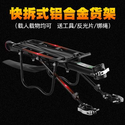 閃電客山地車貨架自行車后座尾架單車配件可載人行李架騎行裝備  D款