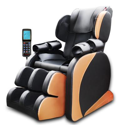SONGHE松和 SH-Y808-3液晶显示版 全身气囊按摩椅老人家用办公电动按摩沙发椅