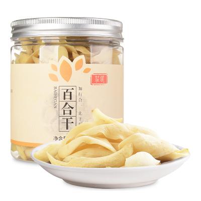 莊民(zhuang min) 百合干200g/罐 正宗龍牙大片 片片精選好貨
