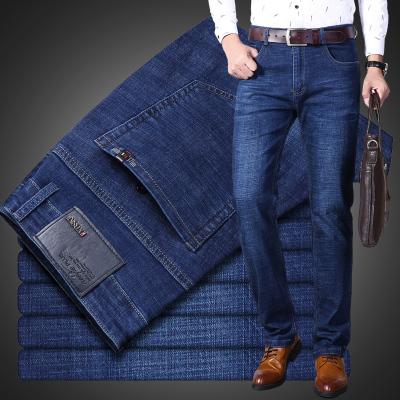 美国苹果 弹力男士牛仔裤直筒修身百搭大码宽松男装休闲裤加绒加厚