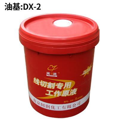 定做 線切割液水基型線切割工作液皂化油皂化液乳化液環保油