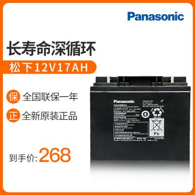 松下12V,LC-PD1217(12V17AH/20HR)免維護鉛酸正品,UPS用蓄電池